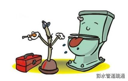 彭水疏通马桶技巧有哪些