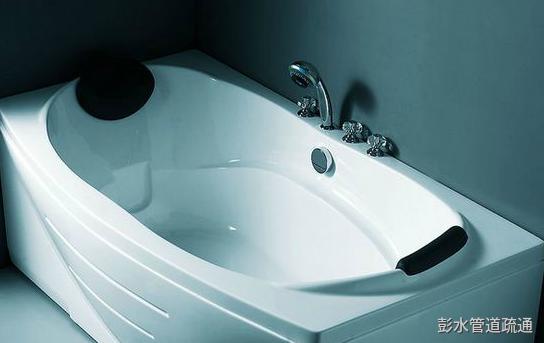 怎样疏通浴缸下水管道?