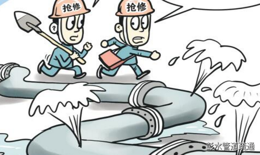 怎么样疏通管道与预防排水管阻塞