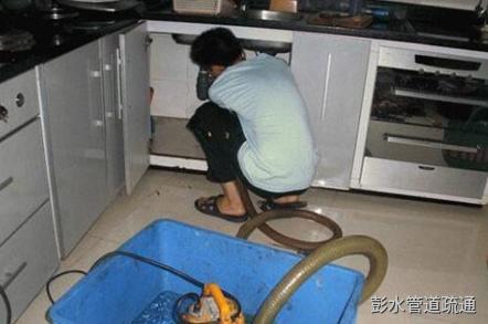 疏通厨房管道的方法