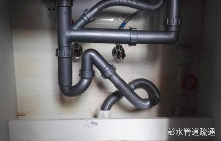 彭水管道堵住了怎么办?
