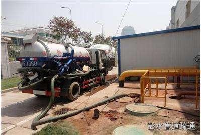 彭水管道疏通水柱喷射疏通淤泥