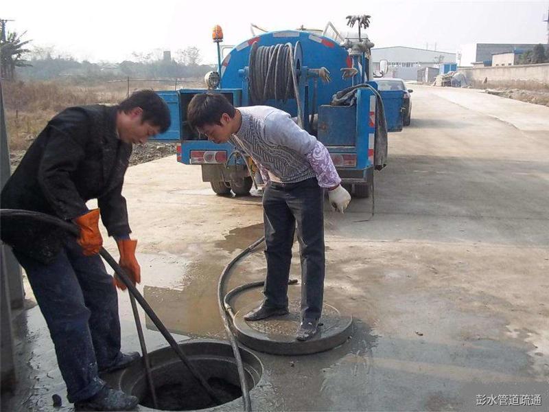 彭水化粪池清理程序是怎么安排?