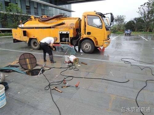 彭水管道清理清淤的一般步骤介绍