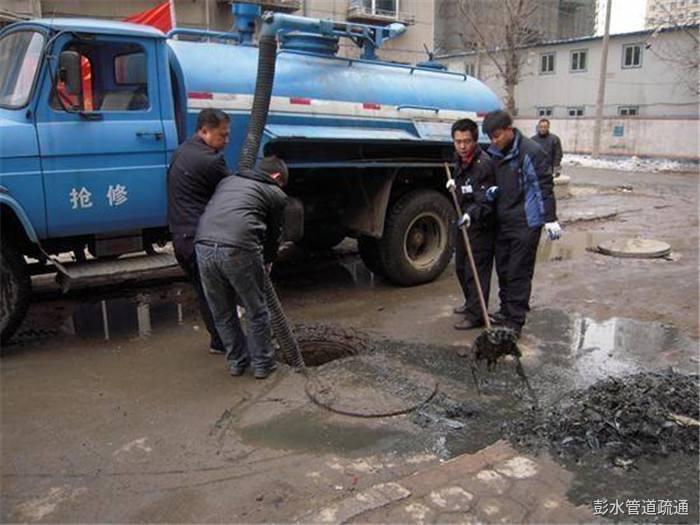彭水清理化粪池的正确施工步骤