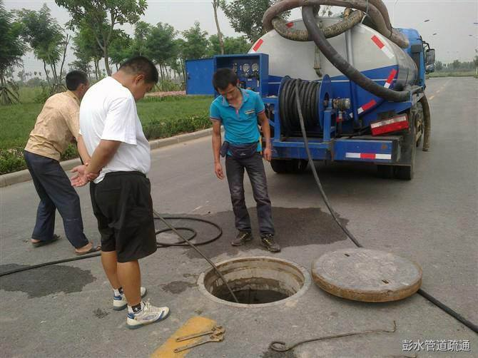 彭水管道疏通清洗原因