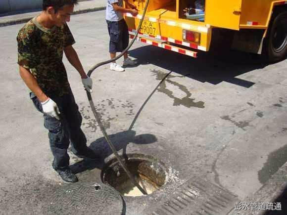 彭水管道疏通清洗