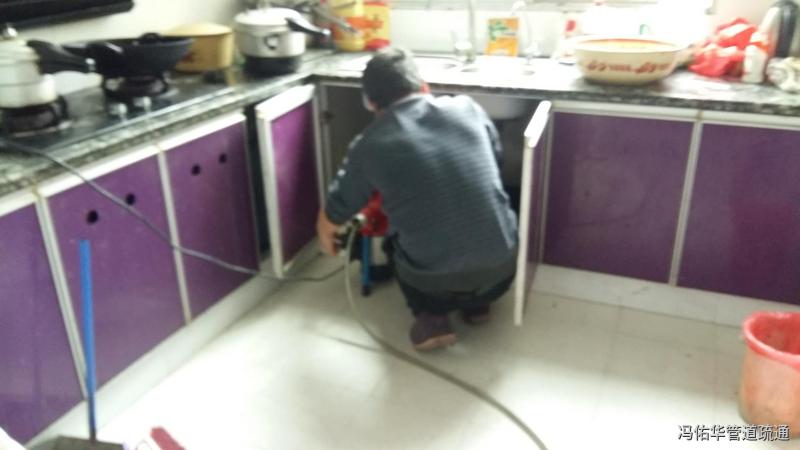 为什么厨房下水道容易堵塞?