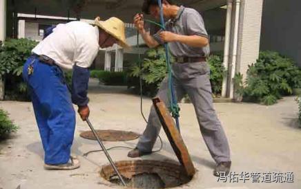 彭水化粪池清掏技巧以及施工流程