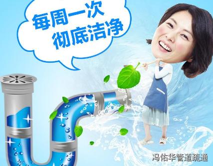 彭水管道疏通剂好用吗?