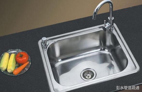 彭水厨房下水管疏通有效方法