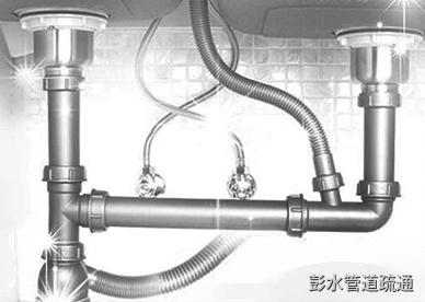 彭水厨房下水管道疏通