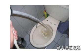 彭水马桶疏通