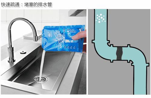 彭水专业疏通厨房下水道