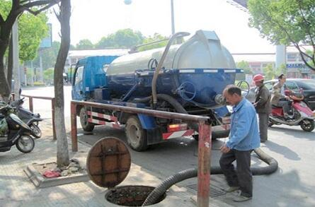 彭水清掏化粪池