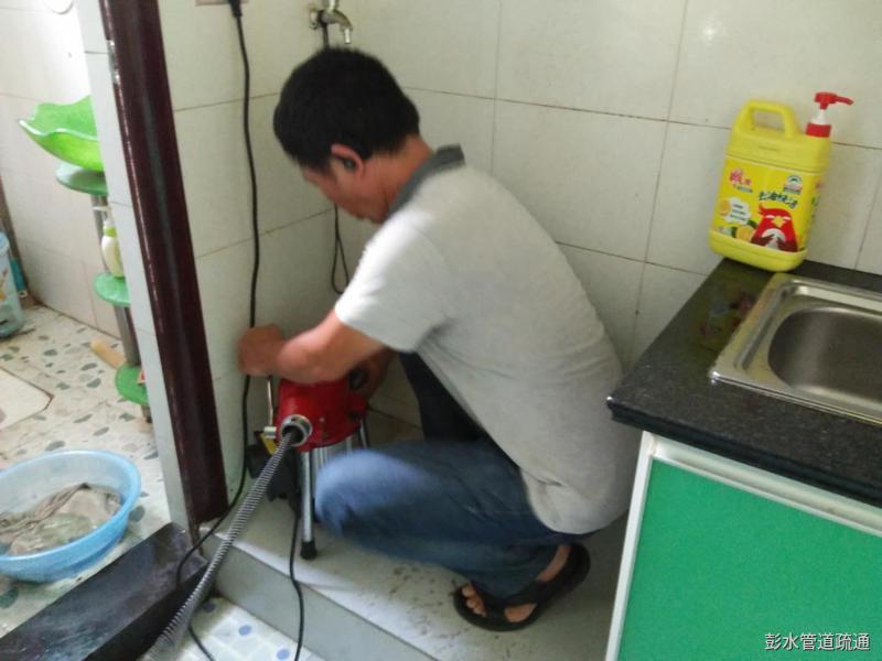 彭水马桶疏通维修